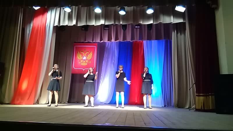 ансамбль Колибри Отечество Бежецк