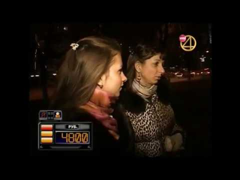 Такси (17.12.2008)