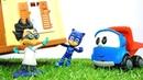 PJ Masks und Leo der Lastwagen. Spielzeug Videos für Kinder