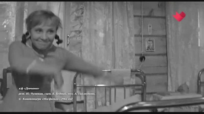 Песни нашего кино (Зимние песни о любви) / 2018