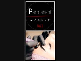 Студия Permanent Makeup №1 Солнцево #ЕСкарта