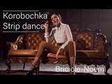 STRIP dance_ korobochkaBriciole Noemi