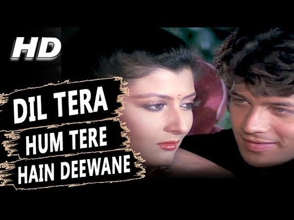 Dil Tera Hum Tere Hain Deewane | Asha Bhosle, Mohammed Aziz | Vishnu Devaa Songs | Aditya Pancholi