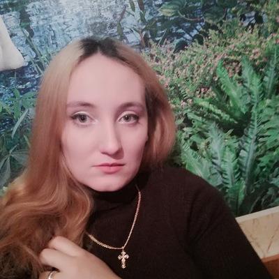 Інна Пономарьова