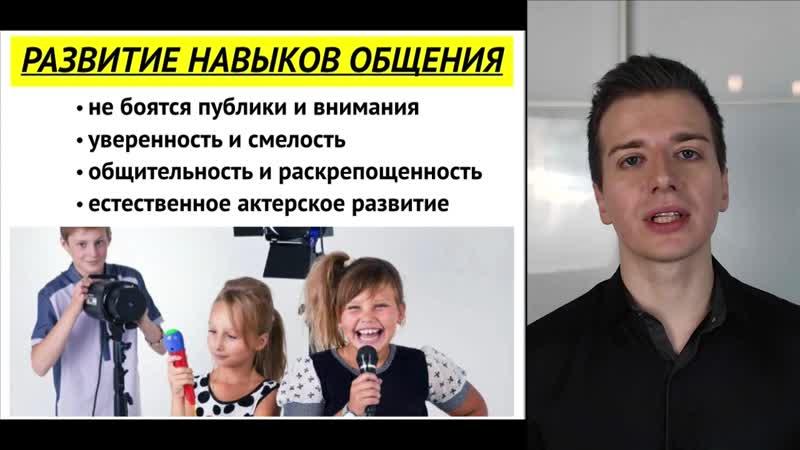 Зачем ребенку фокусы (видео для родителей)