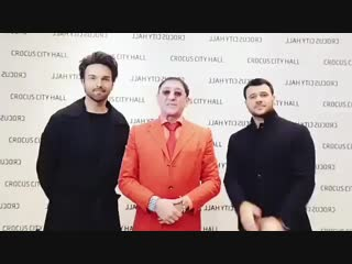 Григорий Лепс, Эмин и Александр Панайотов - приглашение на концерт в Crocus City Hall 08.03.2019