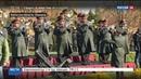 Новости на Россия 24 На Украине перезахоронили защитников Киева в Великую Отечественную войну