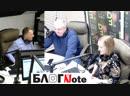 Екатерина Никитина Честный парикмахер владелец салона красоты блогер на Радио DFM НИЖНИЙ НОВГОРОД 94 7 FM