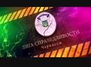 9 декабря 2018 Черкассы Воровство людей военкоматом совместно с полицей ПРОДОЛЖЕНИЕ