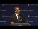 Pr Obama on the Necessity of Science 1 applications