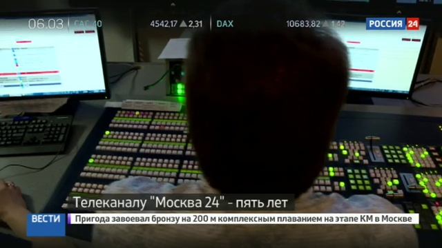 Новости на Россия 24 • Телеканалу Москва 24 - пять лет