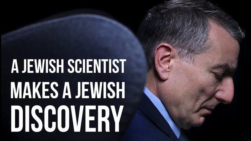Jewish scientist (James Tour) makes the greatest Jewish discovery!!