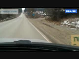 Таблички «Пи…р с камерой» в Свердловской области
