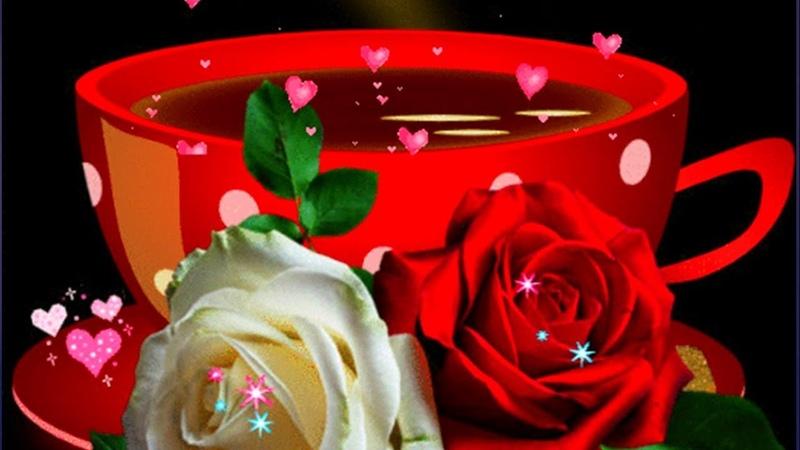 Вторник! Доброе Утро Любимая! Пожелание Доброго Утра Любимой!