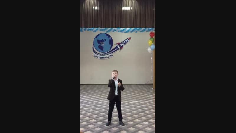 День Рождения Гимназии - 2018! Видео 2.