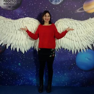 Ангелина Цыплякова