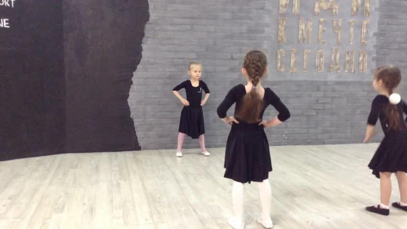 Бальные танцы. открытый урок.