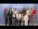 Поздравление Владимира Путина с Днем Рождения