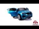 Детский электромобиль BMW X6 ДВУХМЕСТНЫЙ JJ2168 ЛИЦЕНЗИЯ