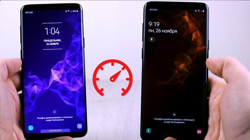 Samsung Galaxy S9 ТЕСТ НА СКОРОСТЬ: One UI Android 9.0 Pie vs Android 8.0 Oreo