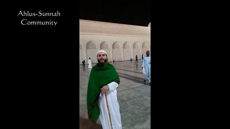 Шейх Мухаммад Гига, город Медина, мечеть Пророка, мир ему