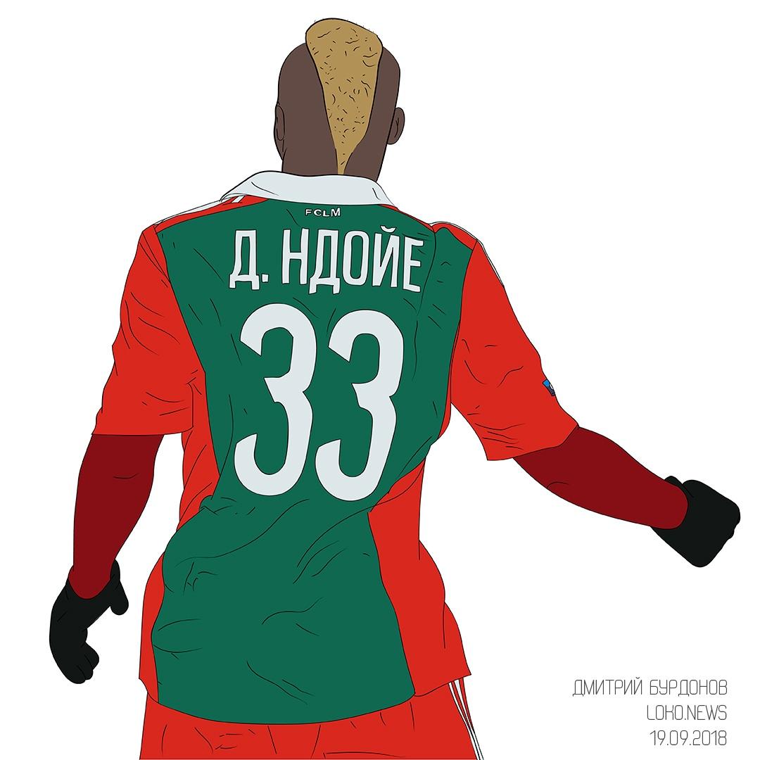 Фото и рисунок: Дмитрий Бурдонов