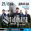 LOUNA ||► Ярославль, 21.04.2018