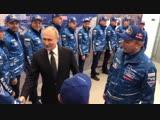 Путин поздравил КамАЗ-Мастер с успехом на Дакаре