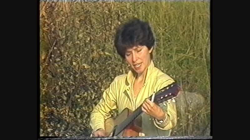 2 песни. Поёт Ирина Быкова. Милая моя муз .Ю. Визбора и На Мурмане август муз. Г. А. Каликина