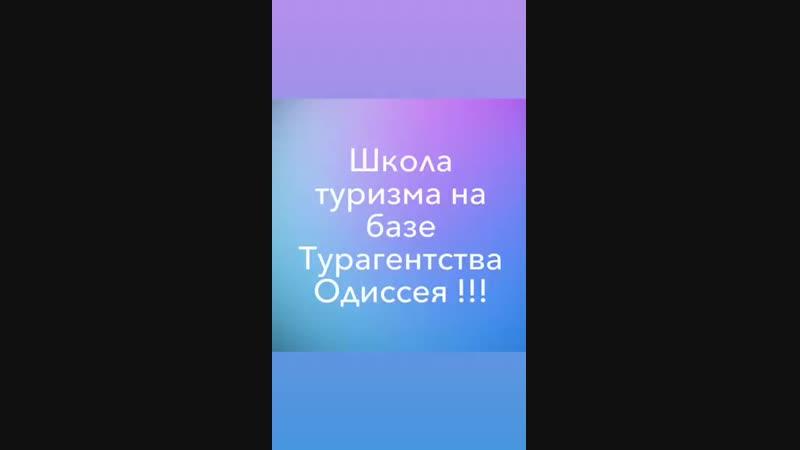 Video-873721272bc3ce514584aa8b46ab8d80-V.mp4
