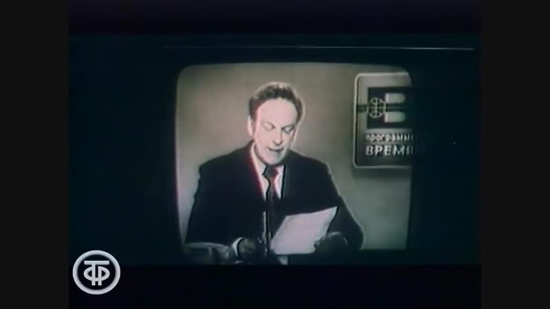 Портрет на фоне Год в эфире Леонид Парфенов 1993