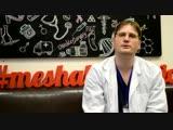 Утренняя беседа. Выпуск 54. Гибридные операции при атеросклерозе, кому они подходят?