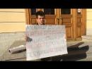 Пикеты за сохранение сквера в Кузнечном переулке.