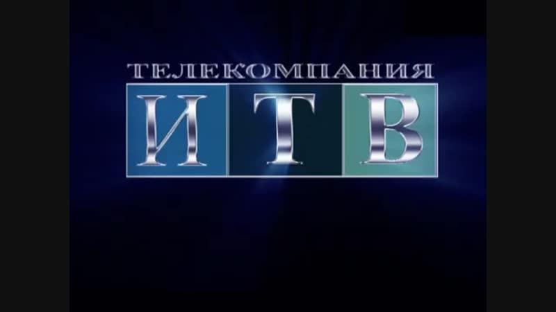 Выпуск ТВ: Посадка саженцев в городском парке октябрь 2018