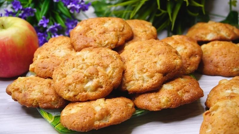 Мягчайшее печенье с яблоками Остановиться Невозможно