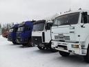 Зимник 2017 Усть-Кут Мирный
