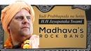 Yadi Prabhupada Na Hoite Written By HH Jaya Pataka Swami Maharaj Madhavas Rock Band