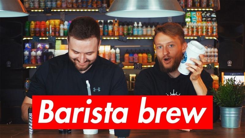 премки - обзор Barista brew С Никитой Колоссо!