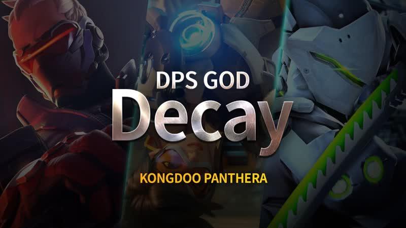 Dps god Decay KONGDOO pantera