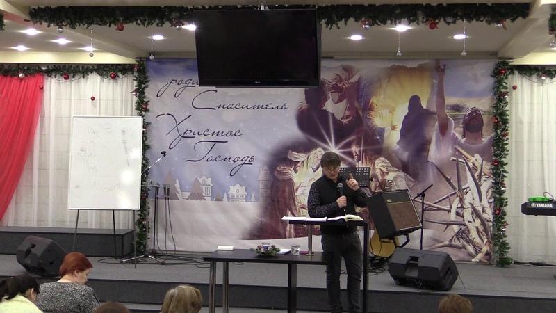 12.01.2019 - Библейские семинары. Андрей Ефимов. Библия и Бог - ч. 3