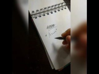 ну и почерк