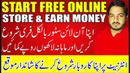 How To Start Free Online Store Earn Upto $1500 Monthly Convert Your Local Shop to Online Store