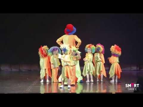 SMART dance хореограф Юлия Мижуй Озорные клоуны