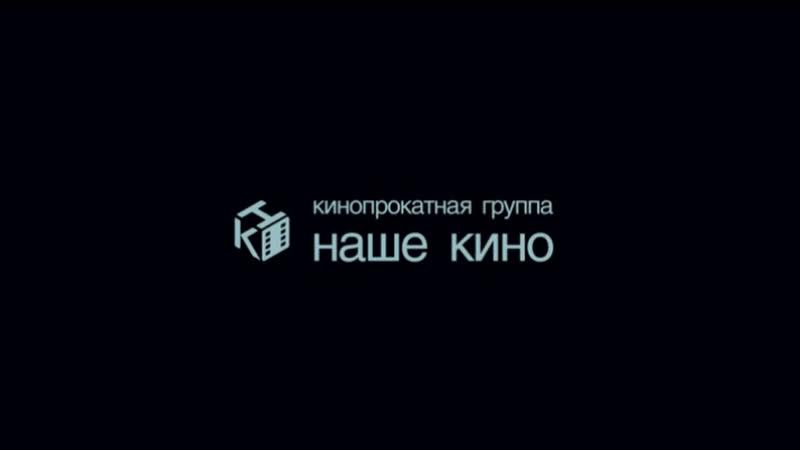 Жмурки 2005 г. ‧ Криминальный фильм/Триллер ‧ 1 ч 51 мин