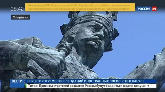 Новости на Россия 24 • Молдавия высылает российских дипломатов, МИД РФ обещает жесткий ответ