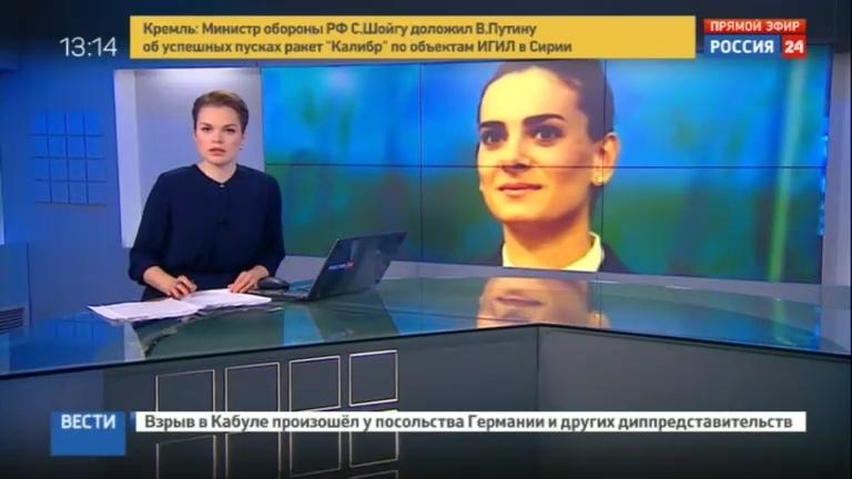 Новости на Россия 24 • Исинбаева попрощалась с Российским антидопинговым агентством
