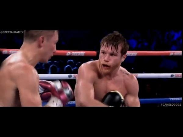 Golovkin Canello best moments of the fight лучшие моменты боя Головкина с Альваресом