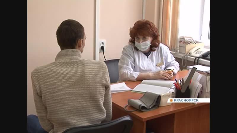 В поликлиниках Красноярска огромные очереди: горожан атаковал вирус