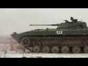 Огневая подготовка экипажей БМП-2 БФ к первому этапу конкурса АРМИ «Суворовский натиск»