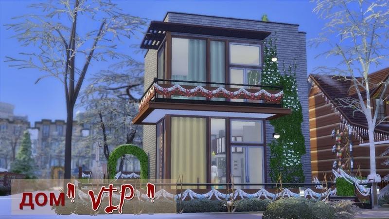 The Sims 4   СТРОИТЕЛЬСТВО   ДОМА VIP   NO CC   МИЛЕНАSIMS4